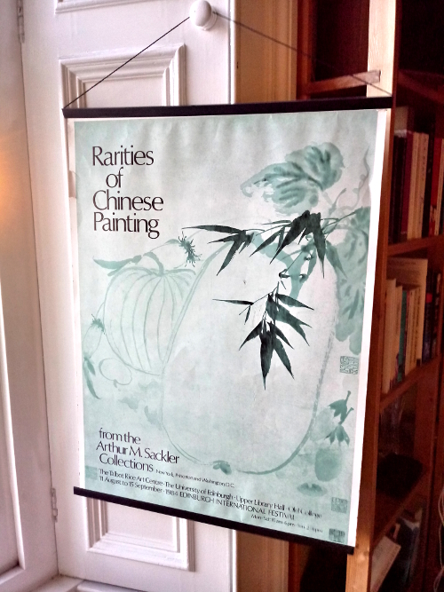 Rarities of Chinese Painting poster